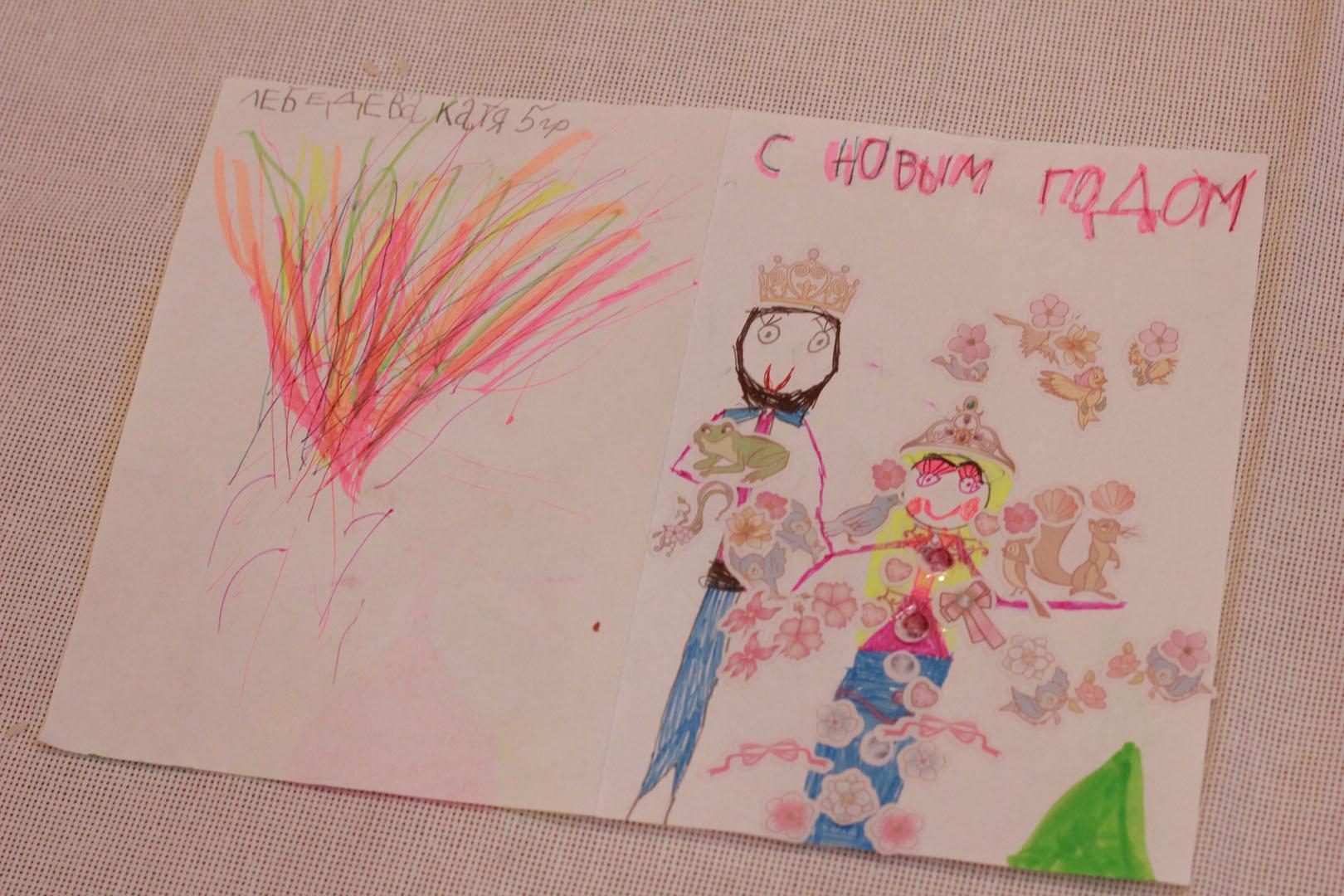 Нарисовать открытку на день рождения фото